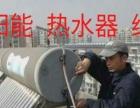 南通市专业清洗油烟机清洗煤气灶,维修燃气热水器