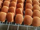 呼和浩特50年代槽子糕加盟 蛋糕店 投资金额 1-5万元