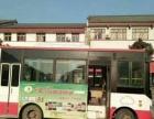其他客车 其他客车西乡堰口到柳林公交车一辆,烧气