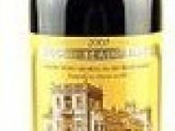 北京玛歌副牌干红批发,北京奔富8葡萄酒价格