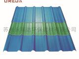 苏州建材厂家供应ASA波浪瓦隔热塑料pvc波浪瓦 环保家装建材批