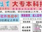 广州、增城、新塘电工、焊工、八大员等级工证齐全
