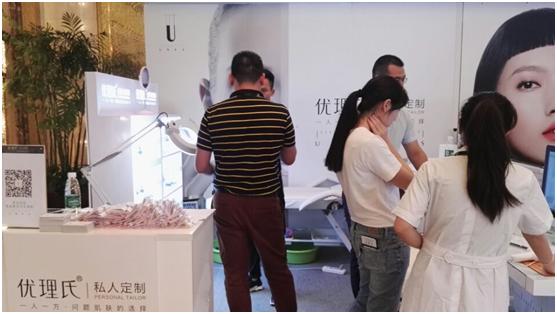 县城开化妆品私人定制实体店,轻松赚钱年入百万