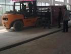 上海奉賢區叉車出租設備移位-青村鎮吊車出租超高層吊裝