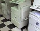 深圳打印机回收!办公电脑回收!音响功放回收!