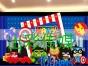 生日派对策划 宝宝宴 派对场地布置 小丑乐队魔术秀