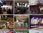 哈尼卡布加盟 西餐 投资金额 1-5万元