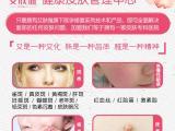 宣城祛痘加盟 祛斑产品是北京