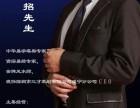 咸宁三才策划有限公司