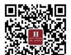 2017级考研辅导MBA辅导,聊城大学