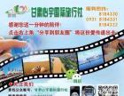 甘肃心宇国际旅行社: 北京+天津单飞单卧纯玩7日语