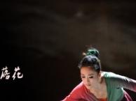 潍坊民族舞、古典舞本期水袖舞成品舞蹈培训暑假速成成人班