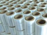 江西康邦PE塑料大卷透明拉伸缠绕膜 工业自粘包装膜厂家定制