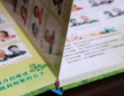 廉江毕业纪念册同学录过年聚会拍摄以及相册制作