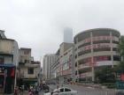 南门口 整栋三层招商 临街铺面20间 每层650平