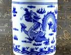 北京瓷器字画玉器钱币想出手的联系