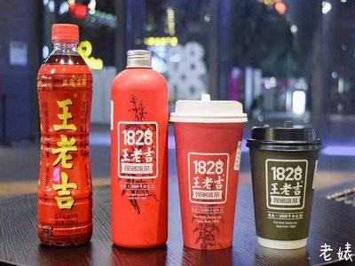 1828王老吉凉茶实体店加盟 加盟费用多少钱 怎么加盟