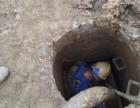 专业管道疏通清淤