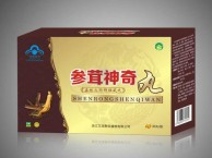 参茸神奇丸多少钱一盒能吃多久