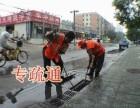 宁波市海曙区隔油池清理,化粪池清理,环卫抽粪公司