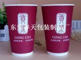 纸杯混合塑料