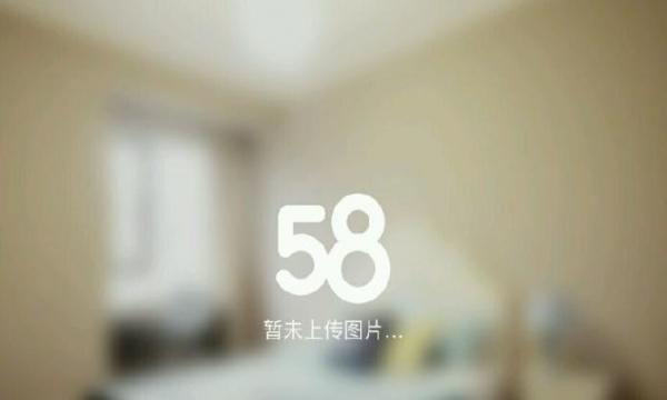 整租 怡福国际玫瑰园 拎包入住 3室2厅2卫