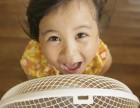 安特优解析-婴儿可以使用空调 电风扇吗