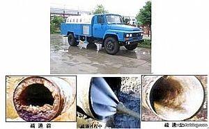 唐山市路北区专业改独立下水 打孔 换阀门