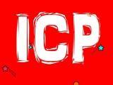 北京代辦ICP證 ICP備案 加急1-3工作日 下批號
