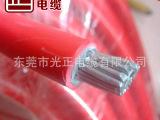 专业供应批发 优质铝芯线BLVV50平方  国标铝芯电缆