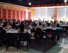 广州如何报读MBA培训