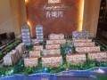 嘉兴 秀湖香颂湾 繁华吗?升值前景怎么样?