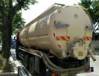专业高压喷钻车疏通下水道网管机械化抽粪