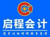 鄭州網站建設980元起 網站優化 網頁設計 小程序開發