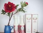 聚尚美品一秒柔和透明质酸洗发乳对头发有什么效果?