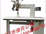压条机,箱包压胶机,封条机,车缝线压胶,防水压胶机