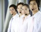 欢迎致电 :运城新乐洗衣机(各中心)售后服务网站客服电话