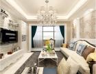 南京双乐园104平三室户型简欧风格