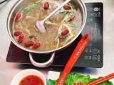 广州牛肉火锅培训50强,正宗潮汕牛肉火锅包食材