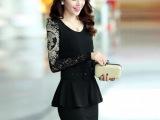 新款韩版荷叶边连衣裙OL修身显瘦气质长袖打底包臀连衣裙809批发