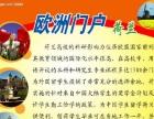 美国留学咨询与办理 美国留学签证 英语日语培训