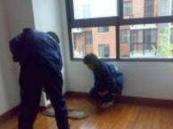 怀宁路附近家庭开荒保洁室内清洗酒店、门面保洁价格低