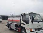 转让 油罐车东风厂家定制3至40吨油罐车