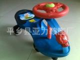 平乡厂家供应新款儿童扭扭车  摇摆车 奶粉赠品  量大从优