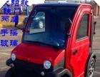 三轮车电动出售直销价1000元起厂家台铃,电动汽车2800元