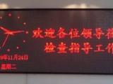 南昌监控安装 店铺酒店工厂监控 无线网覆盖 LED