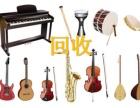 北京上门收钢琴收购闲置钢琴 高价回收三角钢琴