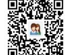 华阳凯蒂英语【国际宝贝英语早教课程】1.5-3岁