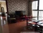 凤城国际 1600元 2室1厅1卫 精装修,超值,免费看