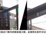 武昌紫阳 湖北大学 玻璃门密码锁安装